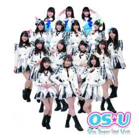 Nagoya Idols Party vol.9