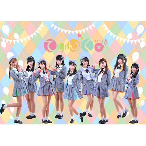 てぃんく♪名古屋定期公演vol.18 浴衣ライブSP