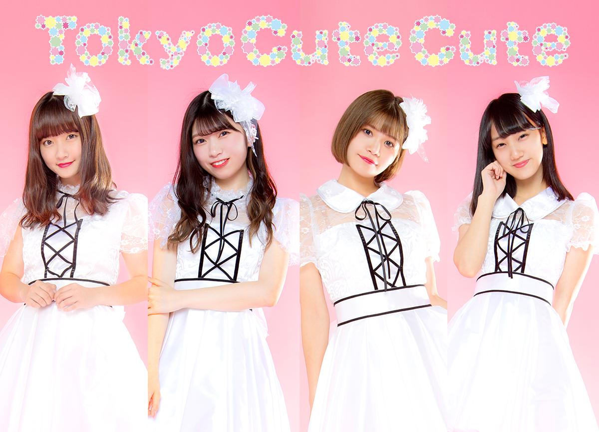 東京CuteCute 名古屋定期公演
