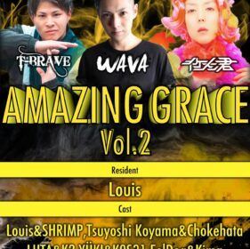 AMAZING GRACE vol.2