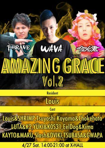 AMAZING GRACE vol.2