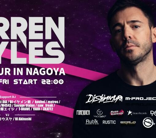"""Darren Styles"" Japan Tour In Nagoya"