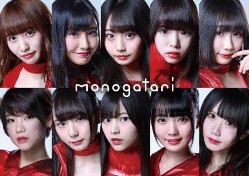「monogatari 1000 sational tour 2019」 名古屋公演