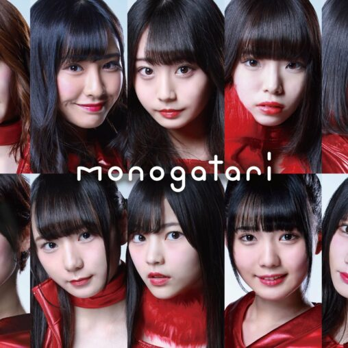 「monogatari 1000 sational tour 2019」 名古屋公演