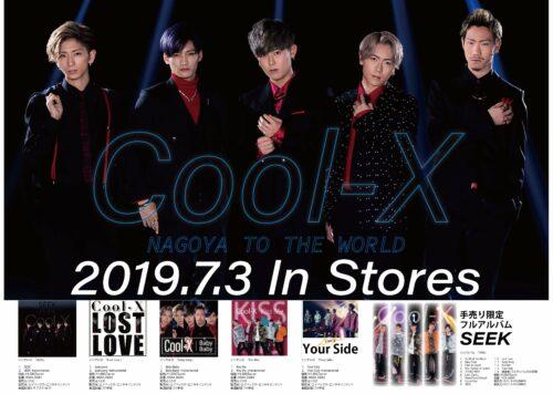 Cool-X ニューシングル & フルアルバム発売記念LIVE Vol.1