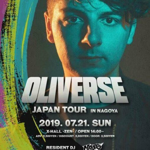 Oliverse JAPAN Tour