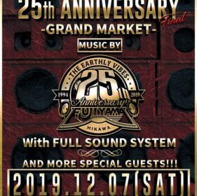 FUJIYAMA SOUND 25th ANNIVERSARY FINAL -GRAND MARKET-