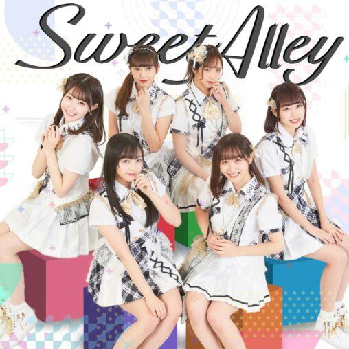 Sweet Alley 1stワンマン壮行無銭LIVE vol.2